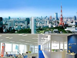 фото офиса Атаго в Японии